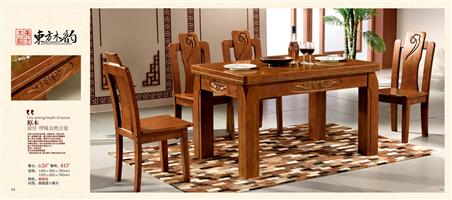 Solid wood dining tables and chairs imported oak 620#
