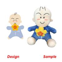 Plush Toys Which Can Pass CE Test High Qulity Baby Toy