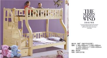 Boutique solid wood bed 866#
