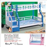 Child bed 619#