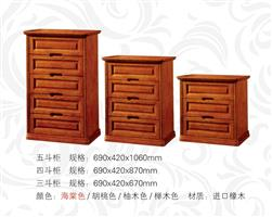 Oak Begonia color four drawer cabinet three drawer cabinet drawers