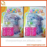 bubble toy gun with great price BB98269902