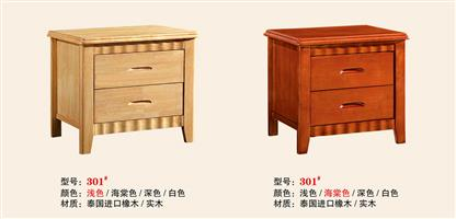Thailand imported oak bedside table 301#