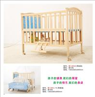 Baby bed A#