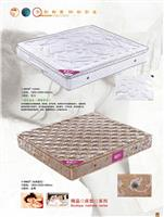Natural latex mattress H910#