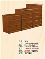 Chinese bucket lockers cabinet 165#