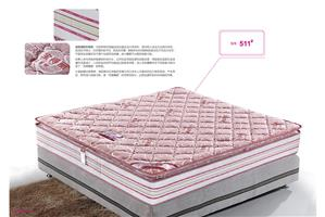 Slow rebound soft environmental protection cotton mattress  511#