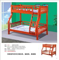 Child bed 618#