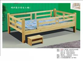 Child bed 005#