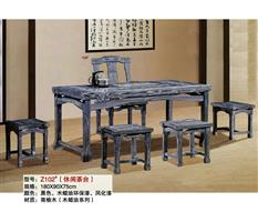 Leisure tea table Z102#