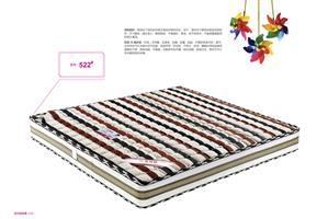 Polyester cotton fabric mattress 522#