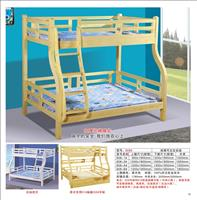 Child bed 608#