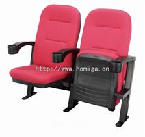 Theatre chair HA7035