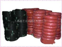 Sofa plastic covered steel wire