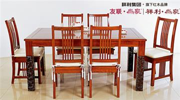 Classic wood dining table dining chair 07#