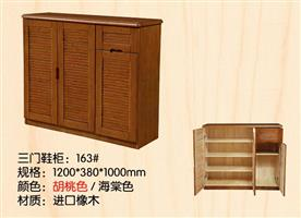 Imported oak three door shoes cabinet 163#