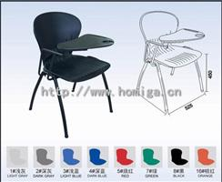 Office training chair H101-03
