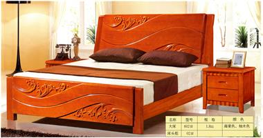 Boutique solid wood bed 602#