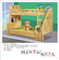 Child bed 663#