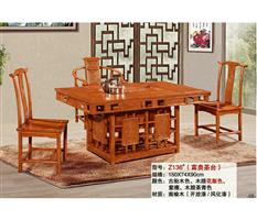 Wealth tea table Z136#