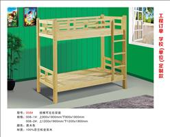 High and low bunk bed 008#