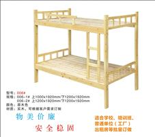Dormitory bed 006#