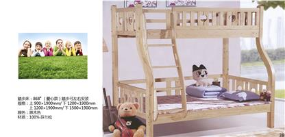 Children's bed 868#