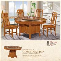 Retro Dining tables and chairs 223#